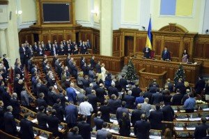 Deputies sing national anthem marking approval of austerity budget Dec 29, 2014, photo by AFP-PM of Ukraine press service