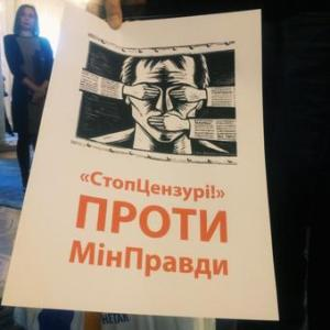 Journalists protest in Kiev on Dec. 2, 2014, from Twitter