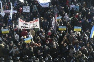 Protest in Kyiv against budget on Dec. 28, 2014, photo by UNIAN news service