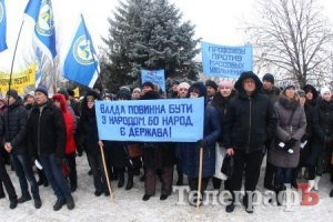 Steelworkers at Kremenchug steelmaking factory own by the 'Privat' group of oligarch I.Kolomoisky rally protesting against announced mass lay-offs, Dec 2014