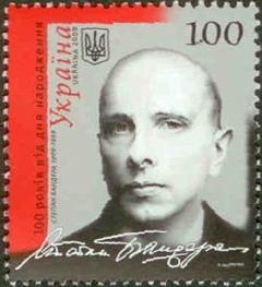 Stepan Bandera on a 2009 postage stamp commemorating the 100th anniversary of his birth