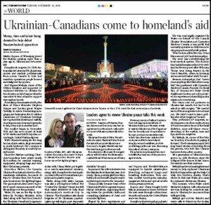 Toronto Star article Dec 23, 2014