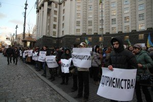 Workers at Ukraine's state-owned alcohol beverage producer protest threatened privatization, Dec. 23, 2014