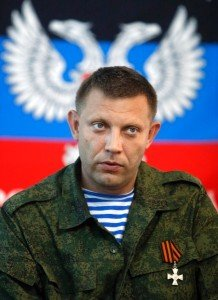 Alexandr Zakharchenko, Prime Minister of Donetsk Peoples Republic