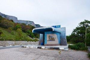 Bus stop in Crimea