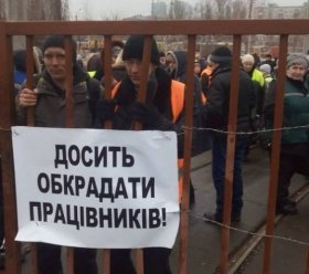 Transit workers in strike in Kyiv on Dec 18, 2014
