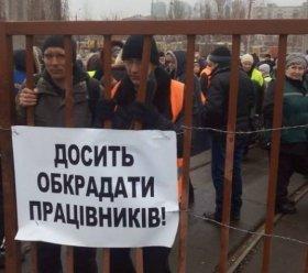 Transit workers in strike in Kyiv on Dec 18, 2014