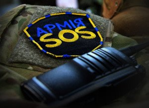 Insignia of Army SOS, one of the far right projects promoted by Toronto Star writers