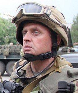 Chief of Staff of the Armed Forces of Ukraine Viktor Muzhenko