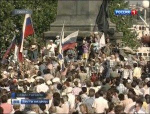 Crimeans in Sevastopol protest forced Ukrainianization in 1993