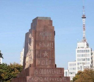Lenin statue in Kharkiv destroyed in Oct. 2014 by fascists. Graffitti reads, 'I'm alive. Went to join the self defense forces. Will return.'