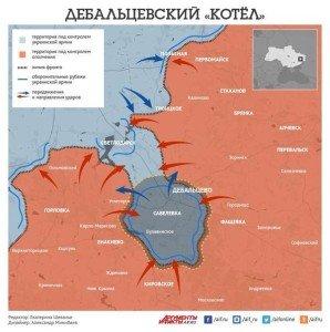 Map of Debaltseve pocket, dated app. Feb. 10, 2015