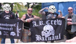 'Misanthropic Division' rightist militia in Ukraine, photo from group website
