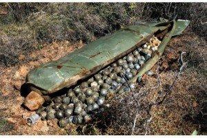 Cluster bomb, photo by Mohammed Zaatari, Associated Press
