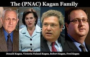 Kagan family enterprise