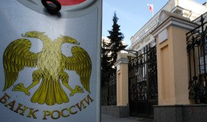 Symbol and headquarters of the Russian State Bank, image by Sergei Karpukhin, Reuters