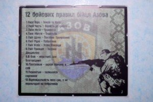 'The Oath of Azov' on a wall at Mariupol headquarters of AZOV, image from ABC.net.au