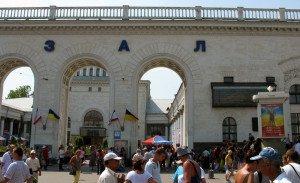 Train station in Simferopol, Crimea