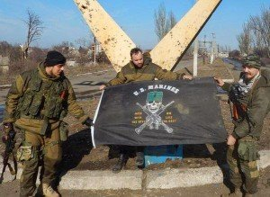 U.S. military paraphenalia captured in eastern Ukraine by Donbas self-defense forces