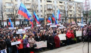 Unions in Luhansk protest Ukraine's economic blockade against their region, March 23, 2015
