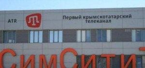 ATR Television in Crimea