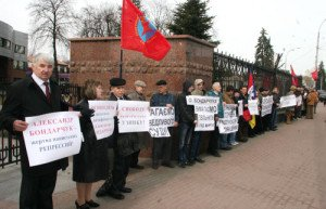 'Alexander Bondarchyuk, victim of repression', March 27, 2015 in Kyiv