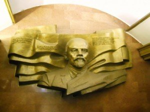 Lenin bust in Kyiv subway (photo by  David Holt on Flickr)