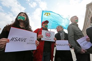'Save ATR' rally in Kyiv on March 28, 2015
