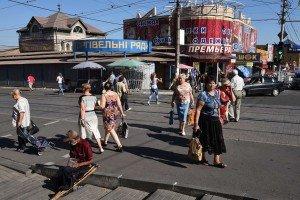 Mariupol, Donetsk region