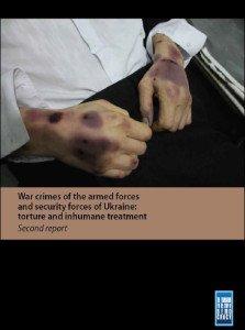 War crimes report, March 2015