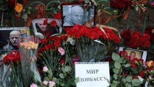 Funeral of journalist Oles Buzina, 1969-2015 (Maksim Blinov, RIA)