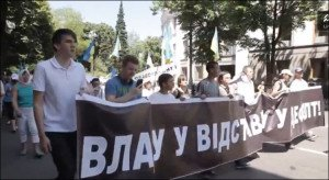 Antiwar protest and rally at U.S. embassy in Kyiv on June 17, 2015 (screenshot from Ok.ru)