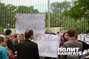 Antiwar rally at U.S. embassy in Kyiv on June 17, 2015