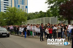 Antiwar rally at U.S. embassy in Kyiv on June 17, 2015 (Polinavigator) 2