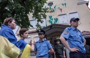 Russian consulates-general in Kharkiv attacked on June 11, 2015 (Pavel Pakhomenko, TASS)