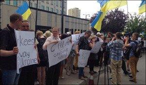 Antiwar rally in Kyiv on July 1, 2015 (Ivan Sirko, ukraina.ru)