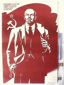 91 years after his death, Lenin remains a frightening image for the extreme-right in Ukraine