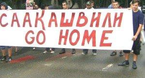 'Mikhail Saakashvili go home' say protesters on July 6, 2015 in Odessa (1-news.net.ua)