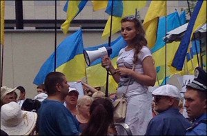 Svetlana Gritsenko of 'Rights yes!' at July 1, 2015 antiwar rally in Kyiv (Ivan Sirko, ukraina.ru)