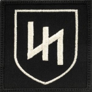Symbol of the 2nd SS Panzer Division 'Das Reich' of Nazi Germany