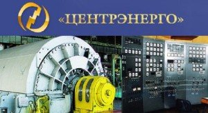 Tsentrenergo power stations are among state enterprises up for sale, July 2015
