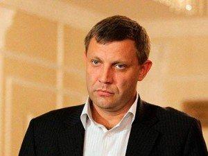 Alexander Zakharchenko, Prime Minister of Donetsk Peoples Republic