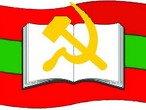 Communist Party of Transnistria
