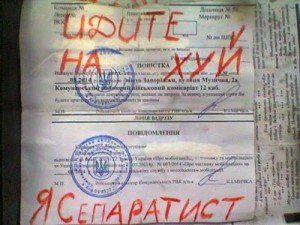 Conscription notice received by a Ukraine citizen, with his profane reply written on it