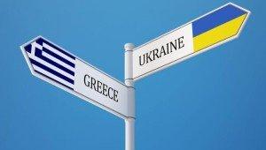 Greece Ukraine