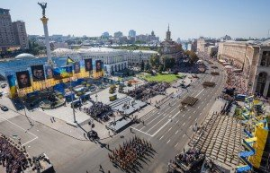Military parade in central Kyiv on Aug 24, 2015 (Press Office of President of Ukraine)