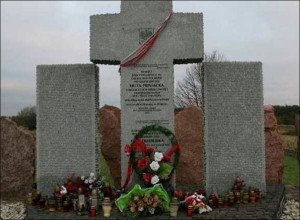 Monument in Huta Pieniacka, present-day Ukraine to victims, mostly Poles, of WW2 era fascism in the region