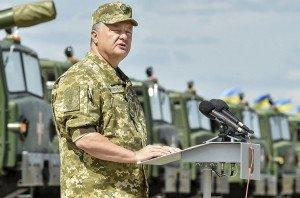 Poroshenko speaks in Kharkiv on Aug 22, 2015 promising endless war