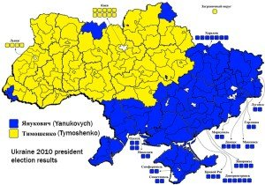 Result of 2010 presidential election in Ukraine. The victor was overthrown in the Maidan coup of February 2014