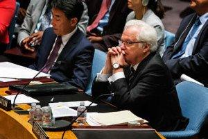 Russian Ambassador to the UN Vitaly Churkin (Reuters)